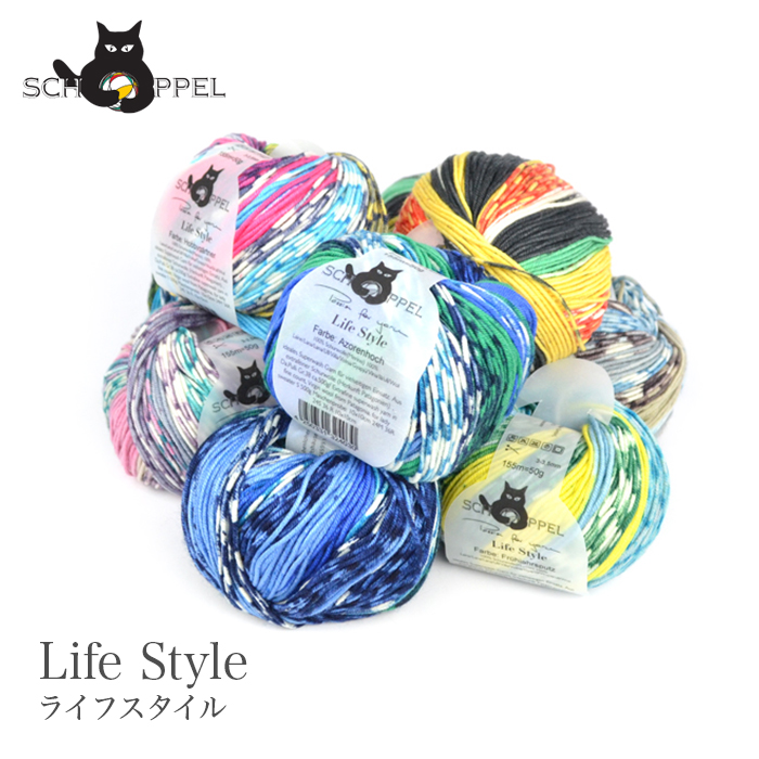 Life Style print color ライフスタイル プリントカラー
