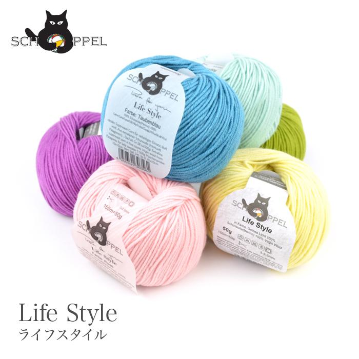 Life Style solid color ライフスタイル ソリッドカラー