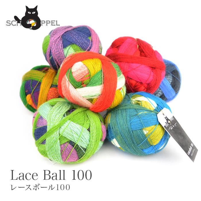 Lace Ball 100 レースボール100